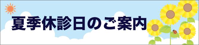 infohead_20150725