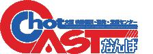 chotCAST_logo